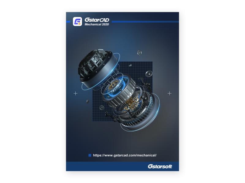 GstarCAD Mechanical 2020 A4 Cover