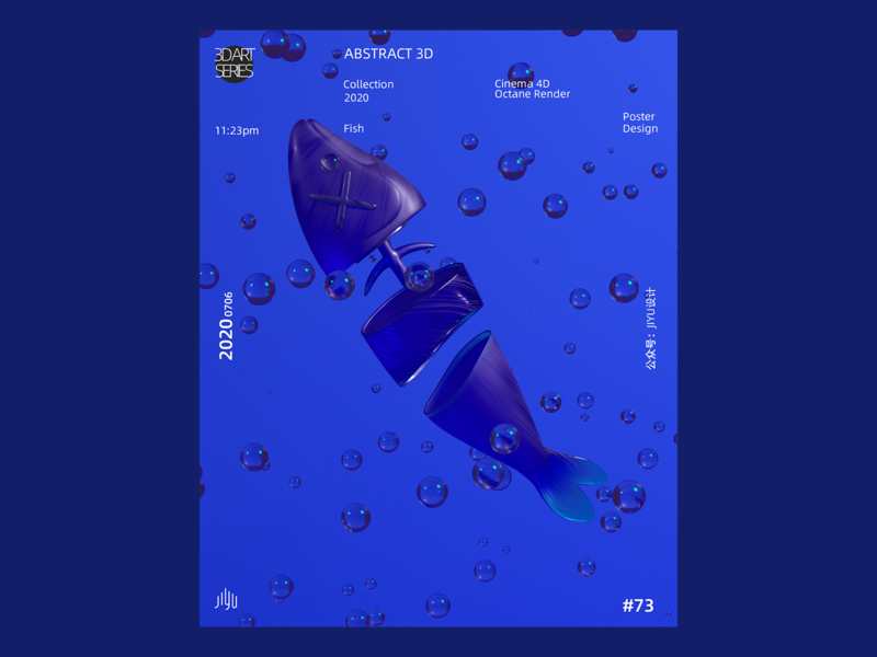 Fish cinema 4d web visual design c4d 3d art 3d octane illustration