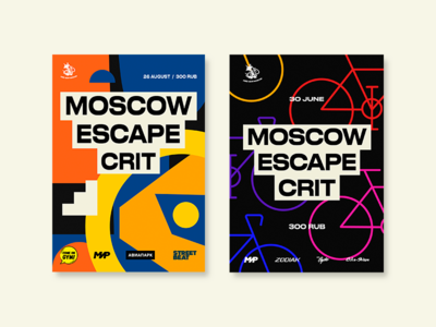 Poster for Moscow Escape Crit