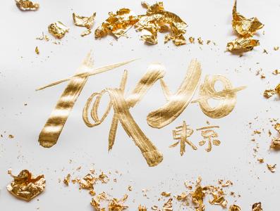 Tokyo (Gold Lettering)