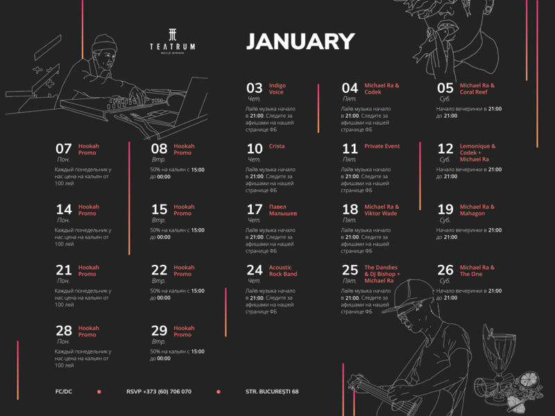 Events and Promos Program/Calendar Design banner promos events restaurant bar sketches drawing illustration layout design program calendar
