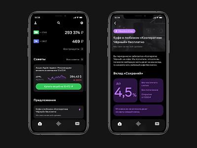 Banking App bank app mobile ux ui concept