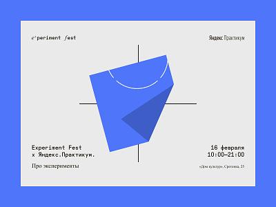 Experiment Fext x Yandex.Practicum branding logo web ux ui
