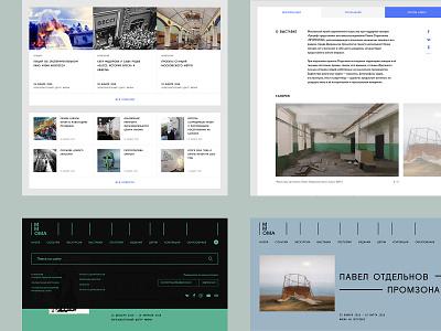 MMOMA Site Redesign Concept concept web ux ui brutalist modern art museum education design