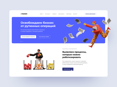 """""""Mation"""" Web Pages main page main screen slider pages landing team agency b2b cyrillic vector design colorful 3d illustration screens web ux ui choice"""