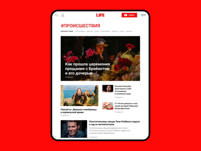 LIFE — Live Searching search results results newspaper article president putin media news ajax live searching search online web ux ui motion after effects animation choice