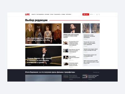 LIFE — Black Theme Switcher articles media news colors white black  white black theme swipe change slider switch online web ux ui motion after effects animation choice