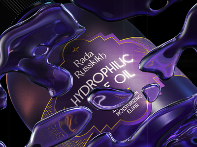 Elixir Of Pleasure — Liquid typographic gold cosmetics product packaging visualisation 3d liquid magic purple