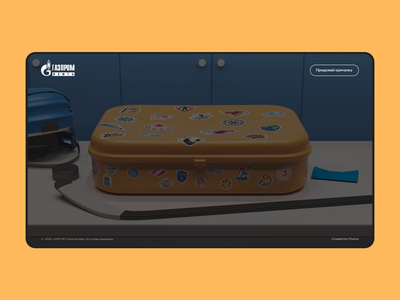 Gazprom Neft Cup | Promo Site gazprom sportsman young kids atlethes khl nhl hockey 3ds max after effects microinteraction cup sport case interaction 3d ux ui web choice