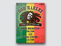 Bob Marley 68th Birthday