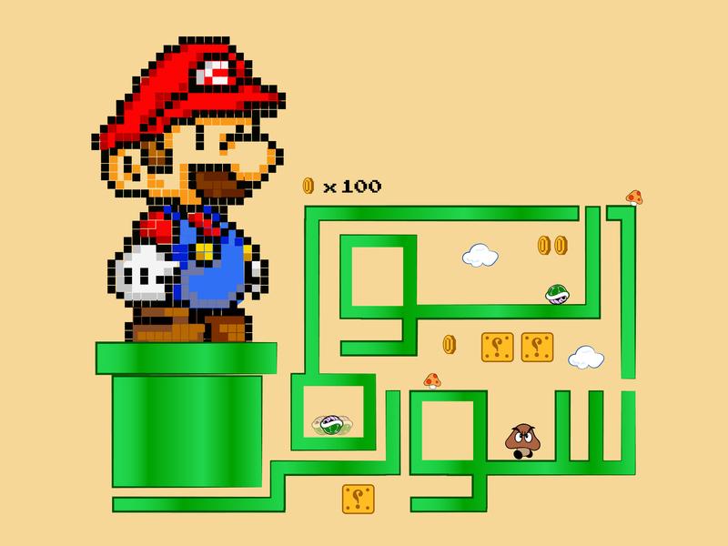 Basma Sadik Tags Super Mario Bros Dribbble