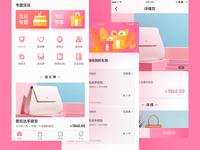 Gift App 2