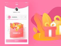 Gift App 3