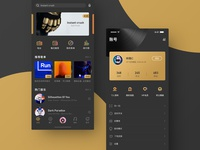 Music App 02