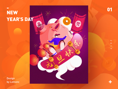 New Year's Day theme illustrations illustration   happy new year