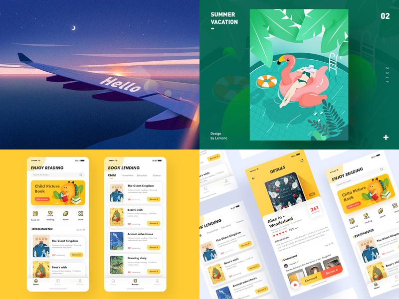 2018✈︎2019 ux-ui icon ui design illustrations