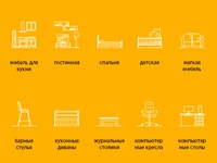 Icons for online furniture store