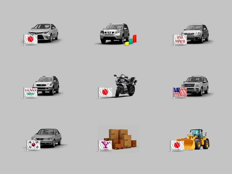 Set of car icons (sell) parts car icons icons icon set
