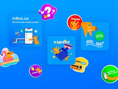 inBus.ua social media vector bus dog identity brand advertising design branding graphic illustration