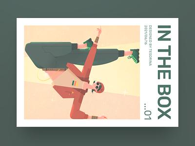 In The Box 1- Dancing Girl dance hip hop street dance geometric 马阿柴 box tesorina design girl illustration photoshop