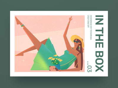 In The Box 3- Girl With Bouquet flower gesture dress brown black bouquet geometric box 马阿柴 tesorina design girl illustration photoshop