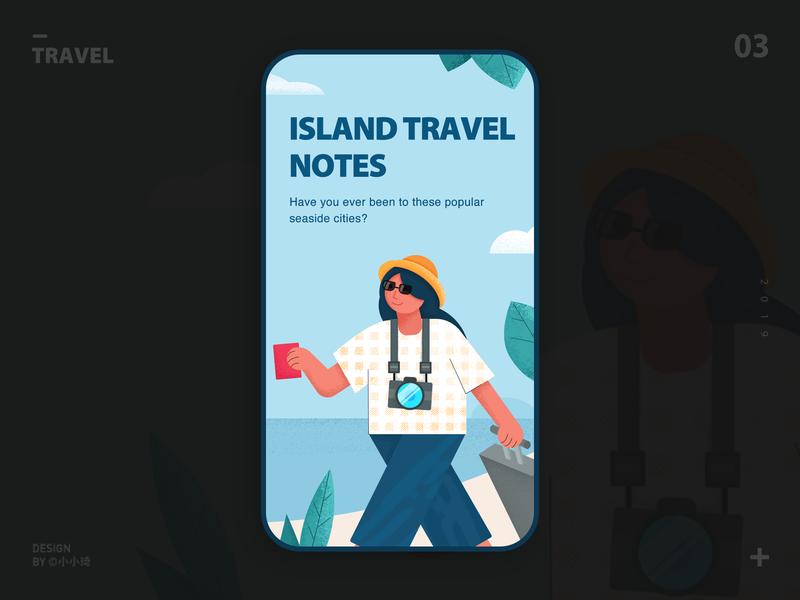 island travel app ui character island tree travel
