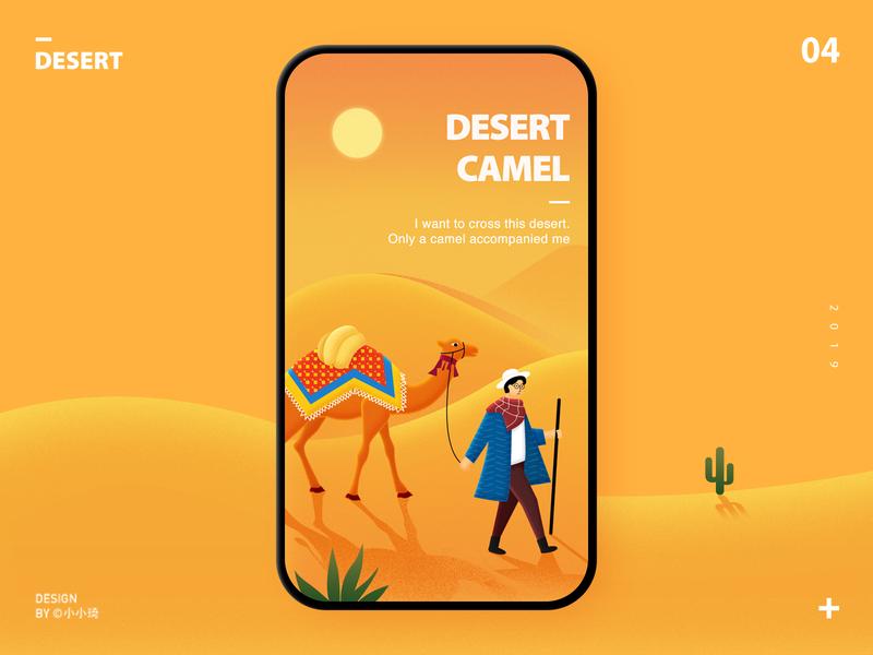 desert camel character app camel desert illustration