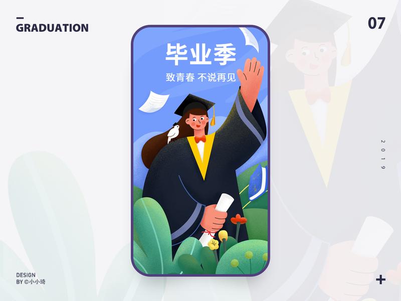 graduation girl degree splash screen graduation banner design app ui character illustration