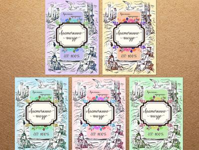 Labels for tea