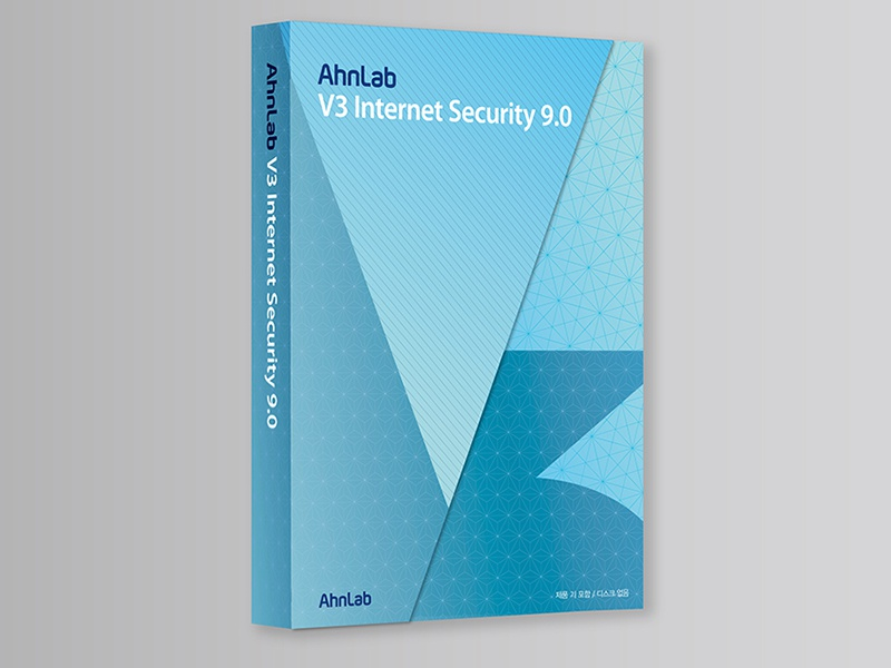 AhnLab V3 Internet Security   - Download for PC Free