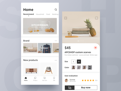 Shopping APP shopping color product household size ui