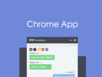 The chrome app -chat