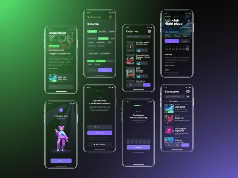 Top Place mobile app design mobile design mobile app mobile ui mobile ios app design ios app ios ui  ux uiux ui design uidesign app ui