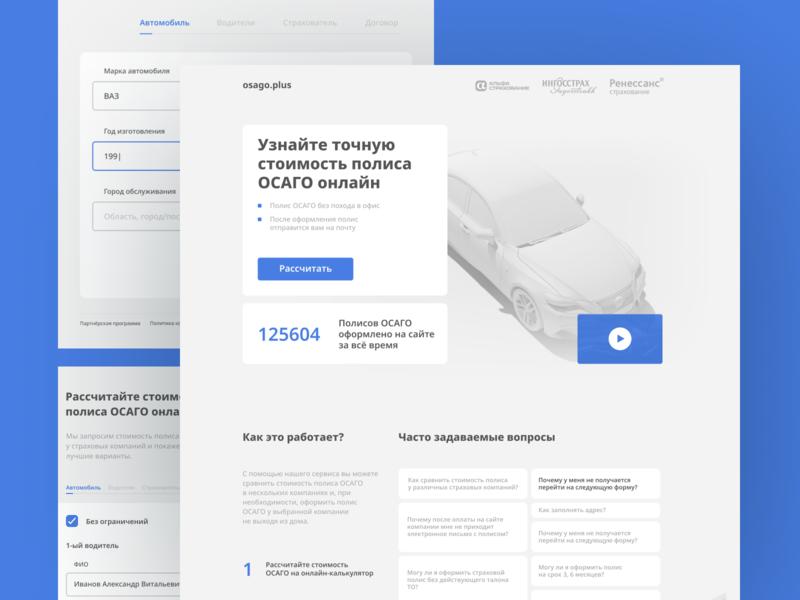 Osago.plus ui design website design website web