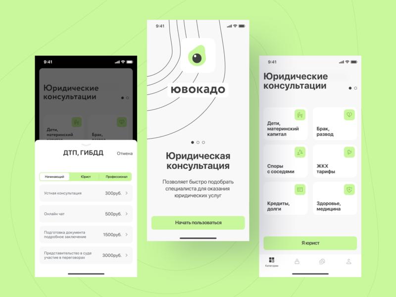 Yuvocado ux logo typography app concept app design ui ios mobile ui mobile design mobile app animation mobile