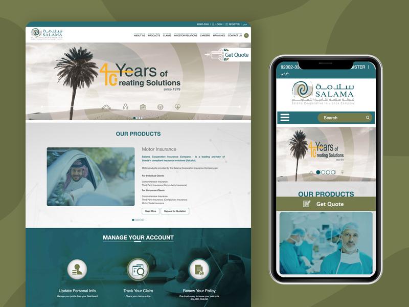 Website For Salama Cooperative Insurance animation insurance uxdesign uidesign dribbble designs dashboard identity website design webdesign designer web ux ui typography website arabic design minimal design