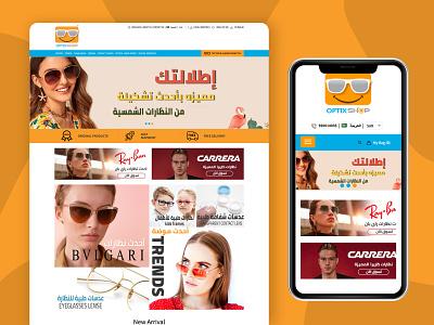 Website for optixshop type identity dribbble designs uxdesign uidesign website design webdesign designer ux web ui branding website typography minimal design arabic design