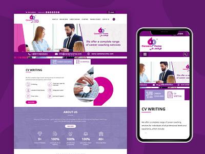 Website for careers come designs uxdesign uidesign website design webdesign designer ux web branding website typography minimal design arabic design