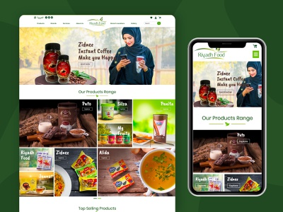 Website for riyadh food dribbble designs uidesign uxdesign website design webdesign designer website typography minimal design arabic design