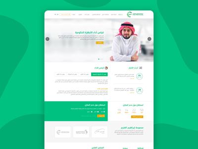 Website for CPMO