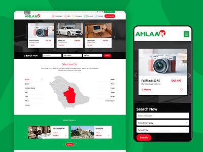 Website design for Amlaak dribbble designs uxdesign uidesign arabic design website design webdesign typography website design