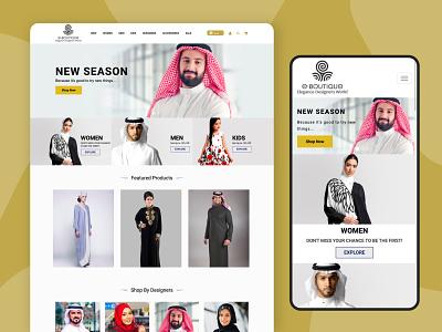 Website design for E-boutique dribbble branding uxdesign uidesign designer website design webdesign arabic design typography website minimal design
