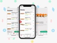 E-commerce app design