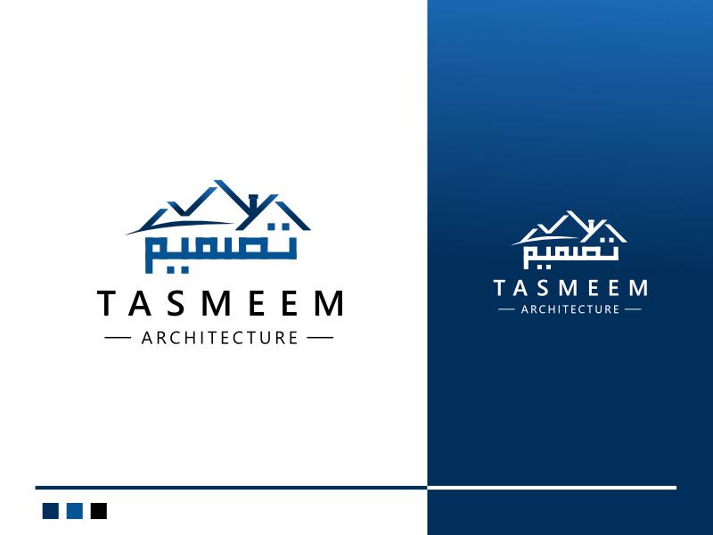 Tasmeem Architecture Logo kufistyle kufi realestate logolearn logoinspiration architecture arabic logo branding arabic arabic calligraphy logotype logogram concept vector creative design logo