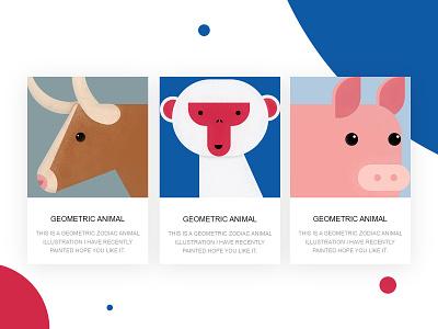 Geometric animal pig monkey cattle 动物插图 插图