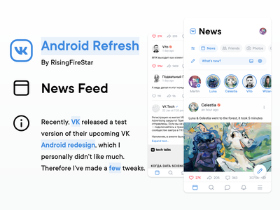 VK Android Refresh - News Feed material material design adobexd newsfeed ux ui concept design redesign refresh android vkontakte vk