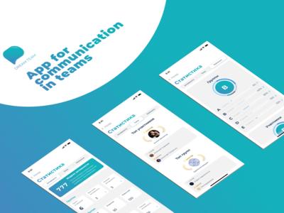 Statistics screen for DreamTeam iOS app