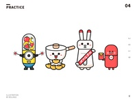 九阳emoji