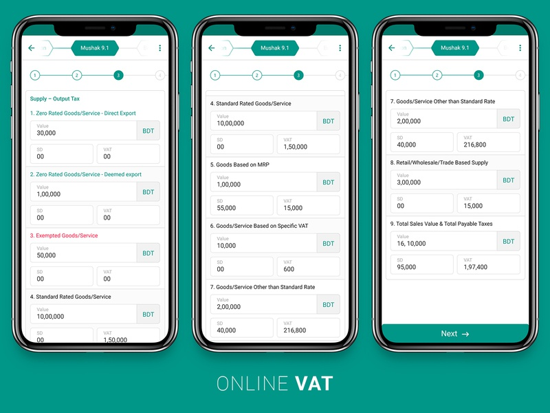 Online Vat - Supply Output Tax goverment simplicity minimal material ui material form finance tax vat money design green uiux ui
