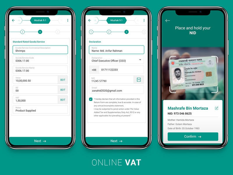 Online Vat - User Data finance financial badge online online vat finance app business commerce banking finance vat tax money form design green uiux app ui